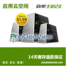 phpgedview 专用简单云主机