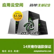 zencart 专用简单云主机