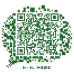 ★微相册自定义菜单微信公众号开发微投票微信认证微支付微信推广